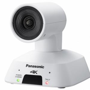 Panasonic AW-UE4